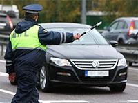 Заработала единая система оплаты штрафов ГИБДД