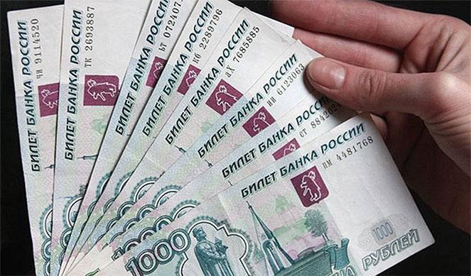 Удваивается ли штраф за лишение прав (30000 рублей) в 2019 году