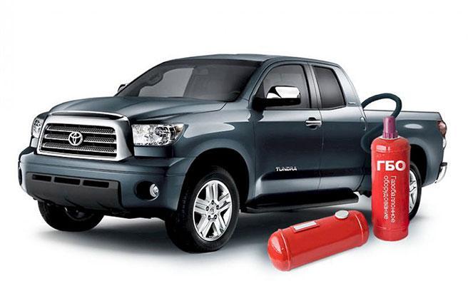 Газовая система на автомобиле: легально и без штрафов