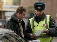 Водители требуют изменить порядок обжалования штрафов ГИБДД