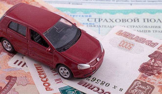 Выплата от страховой за поврежденный автомобиль