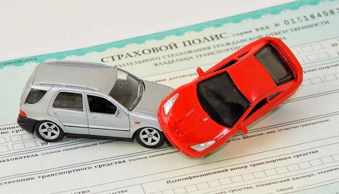 Справка о ДТП для страховки