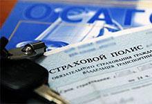 В РФ могут появиться страховой и автомобильный омбудсмены