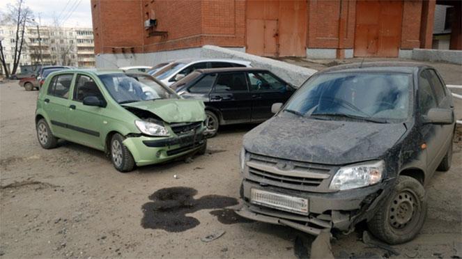 Разбитые автомобили