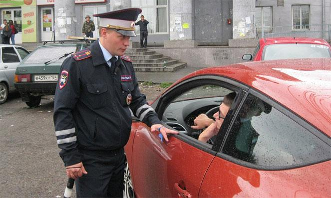 Штраф за нарушение ПДД