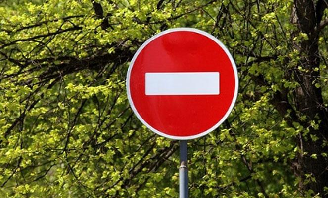 проезд по знаком проезд запрещен
