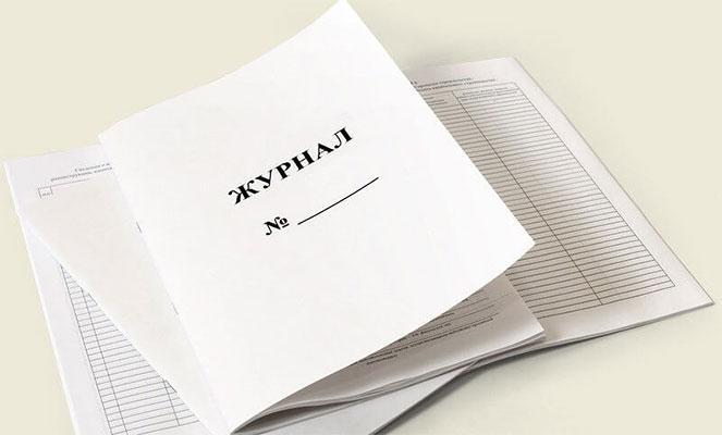 Журнал учета ДТП: для анализа и предупреждения нарушений ПДД