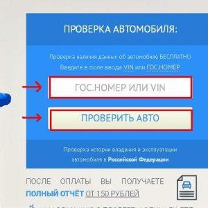Автокод (avtocod.ru)