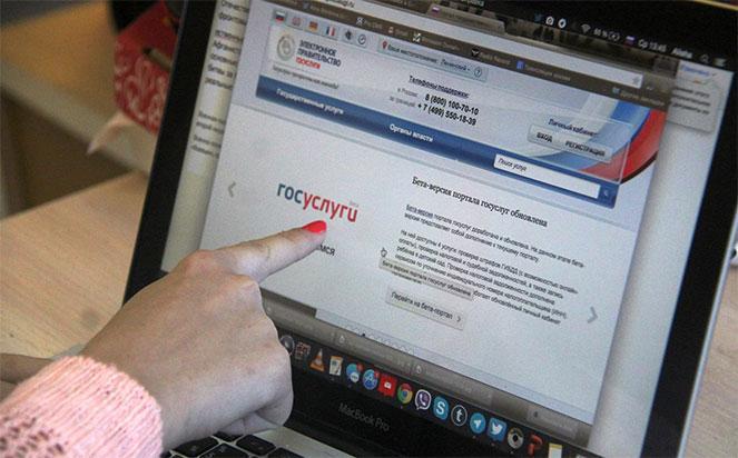Как проверить и оплатить штраф ГИБДД на сайте Госуслуги в  2019  году