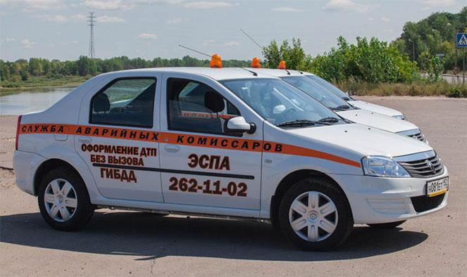 Кто такой аварийный комиссар при ДТП: вызов и обязанности