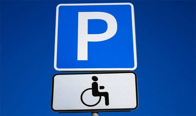 Штраф за парковку на инвалидном месте в  2018  году