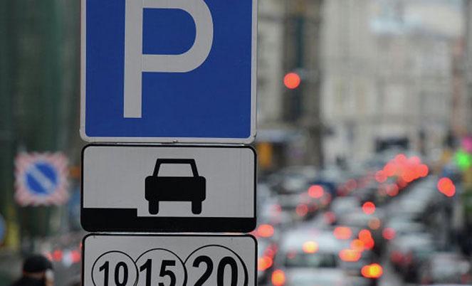 Знак парковки автомобилей