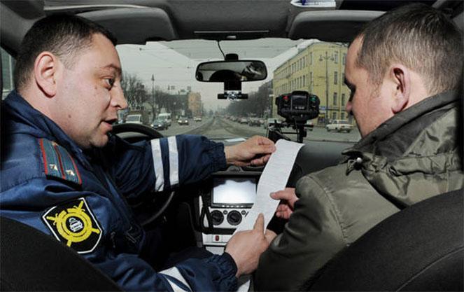 Штрафная квитанция водителю от инспектора ГИБДД