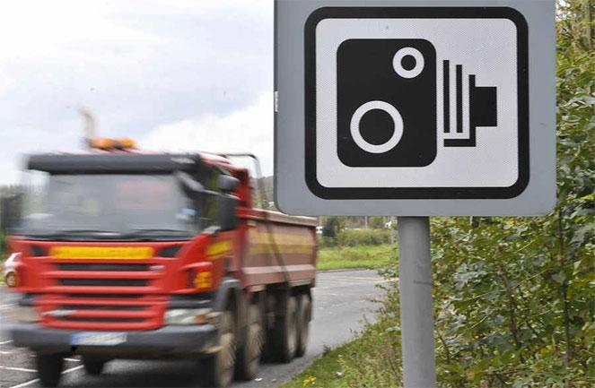 Штраф ГИБДД с видеокамеры