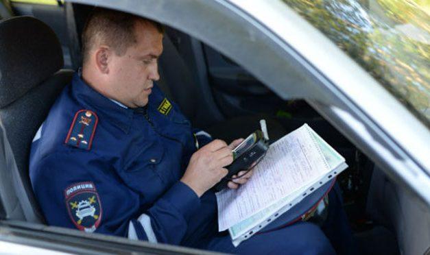 Обжаловать протокол об административном правонарушении: как в законном порядке противостоять инспектору ГИБДД