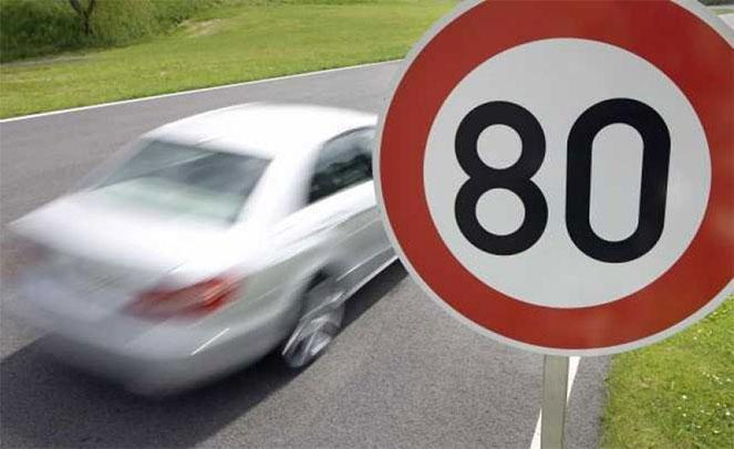 Штраф за превышение скорости: при обгоне, повторное нарушение в 2018