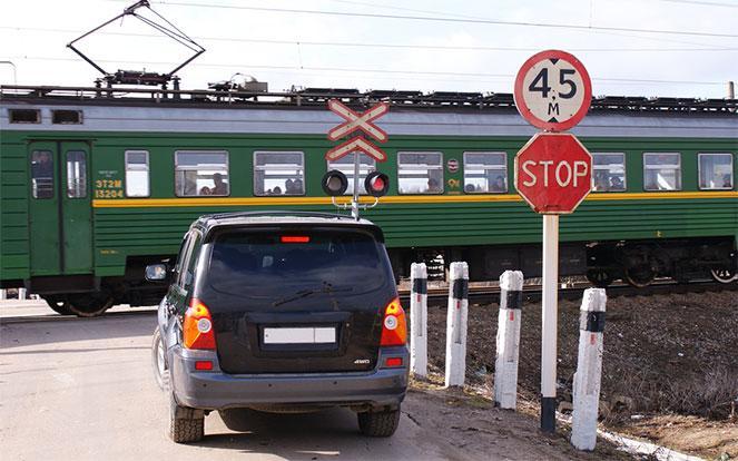 Пересечение железнодорожного пути