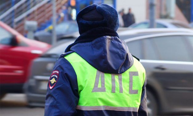 Реквизиты ГИБДД для оплаты штрафа: где их найти