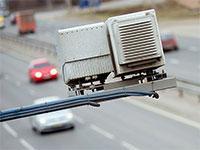 Система контроля скоростного режима