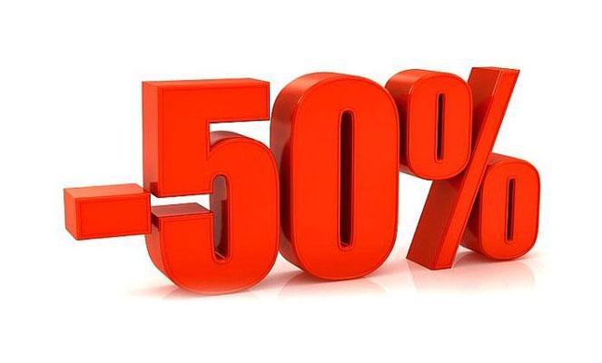 Скидка минус 50%