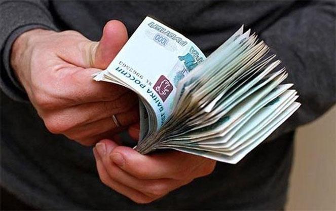 Оплата штрафа ГИБДД со скидкой в 50 процентов: как, и в каких случаях доступна