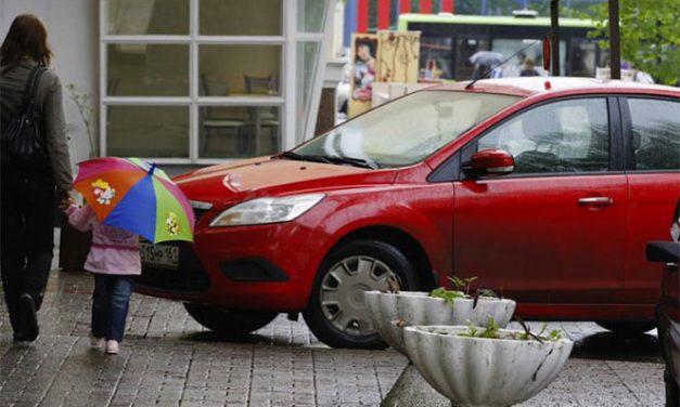 Когда можно получить скидку по штрафу за неправильную парковку