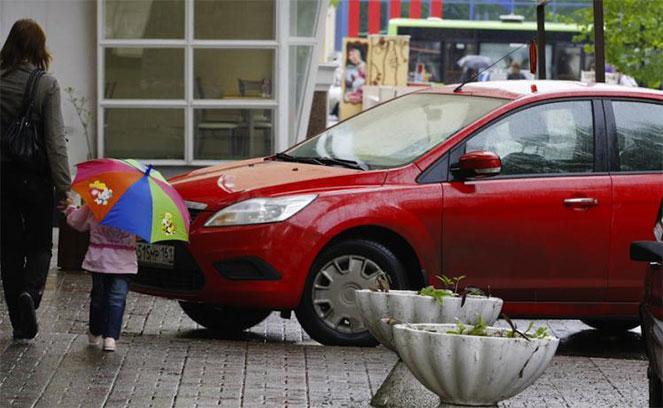 Есть ли скидка на штраф за парковку в неположенном месте в 2019 году