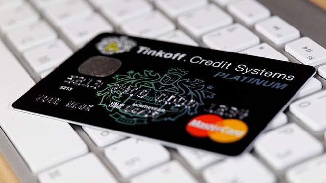 Проверка и оплата штрафов ГИБДД через Тинькофф Банк