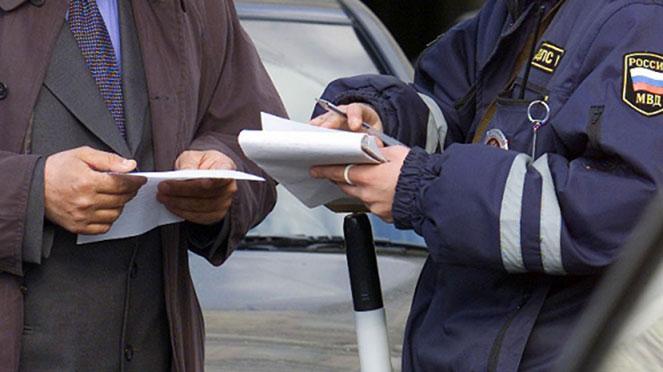 Получение штрафа