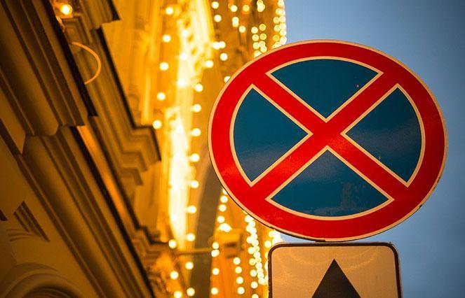 Какой штраф под знаком остановка запрещена в  2018  году