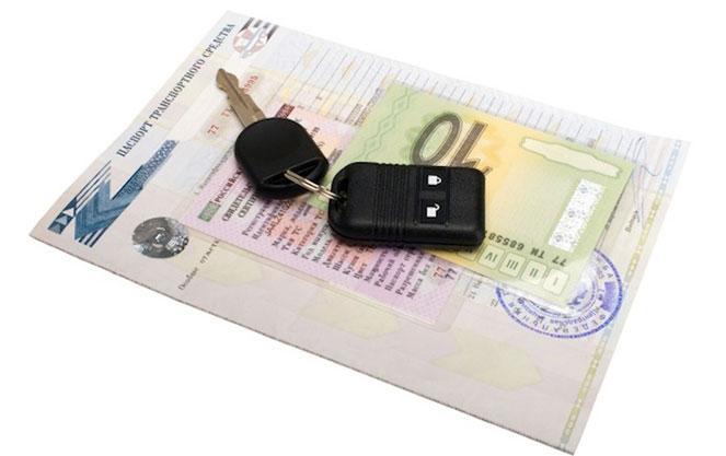 Аннулирование регистрации транспортного средства в 2019 году