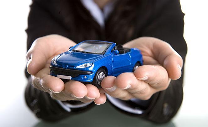 Получение автомобиля