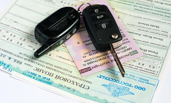 Регистрация авто