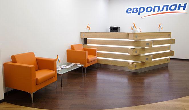 Офис компании Европлан