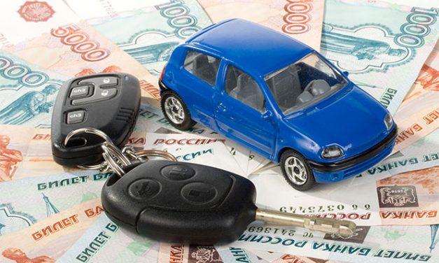Госпошлина на перерегистрацию автомобиля: цена вопроса