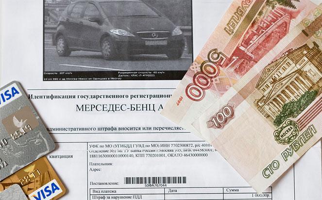 Оплата штрафов ГИБДД онлайн юридическим и физическим лицом в  2019  году