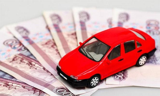 Про авто деньги - АвтоФинанс деньги под залог автомобиля в