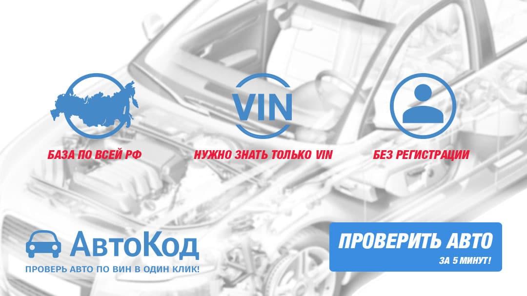 Госпошлина за регистрацию автомобиля 2019 году: учет ТС в ГИБДД
