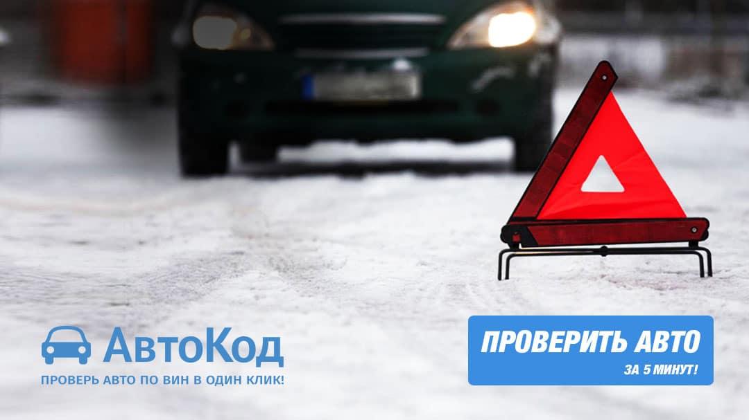 Правила регистрации нового автомобиля в ГИБДД в 2018 году