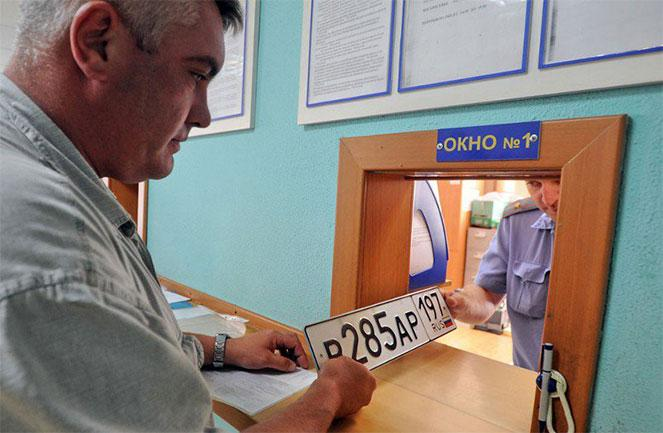 Изображение - Какие необходимы документы для регистрации автомобиля в гибдд в 2019-2020 годах novyy-avtomobil3