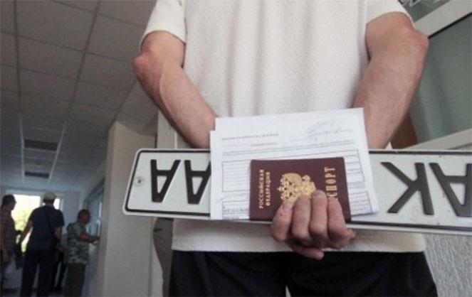 Документы на регистрацию