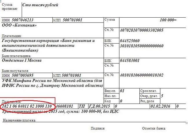 Деньги под залог ПТС автомобиля во Владивостоке Срочный
