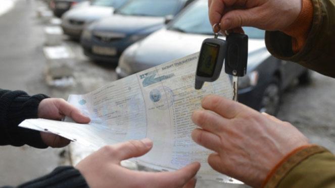 образец заявление о прекращение регистрации транспортного средства