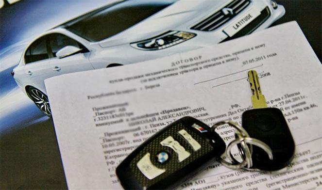 Проверка истории регистрации в ГИБДД автомобиля 2019 : VIN и ГОС