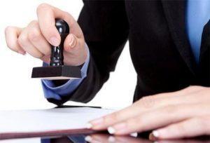 Вносим изменения в документы