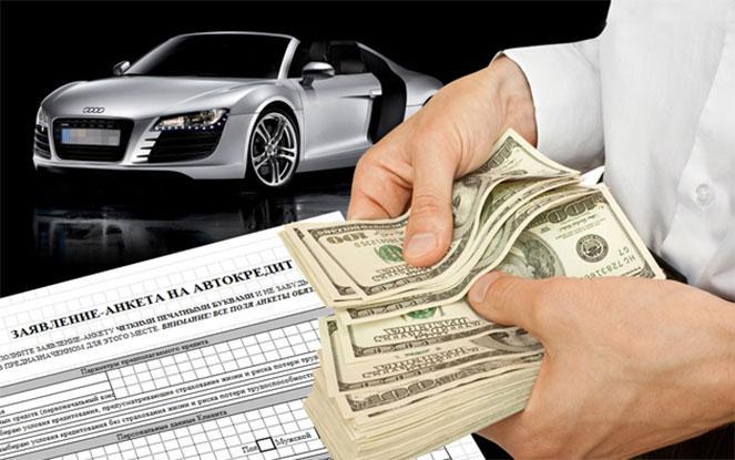 Автокредитование: основное об условиях