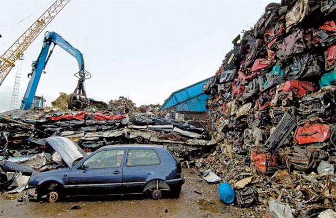 Место утилизации автомобилей