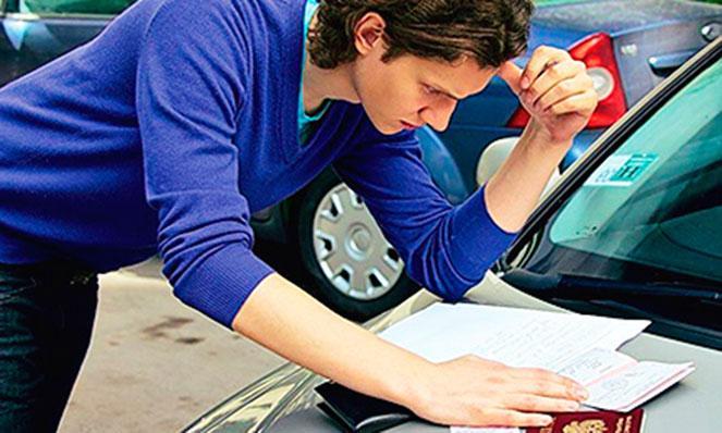 Что значит запрет на регистрационные действия автомобиля в 2018