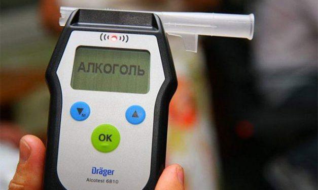 Алкотестеры ГИБДД: нормы, процедура проверки, погрешности
