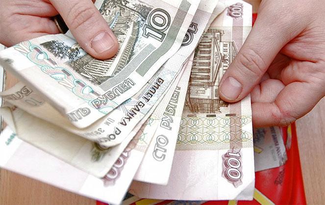 Оплата утилизации